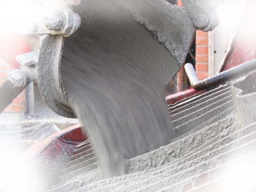 Бетон склонение готовый бетон с доставкой цена в москве